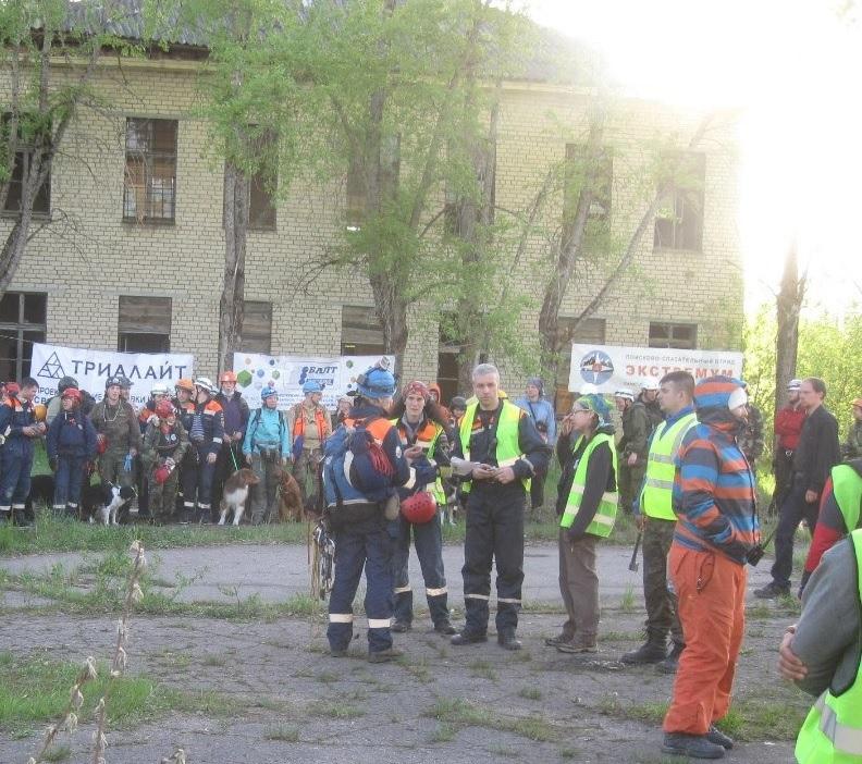 спасатели-добровольцы