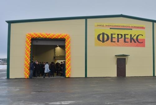 Сборочный цех завода ФЕРЕКС